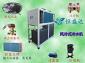 重庆风冷式环保冷水机